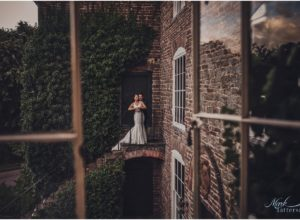 dewsall court wedding